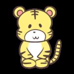 【動物占い】愛情あふれるトラ(ブラック)の性格や相性について