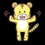 【動物占い】動き回るトラ(レッド)の性格や相性について