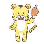 【動物占い】楽天的なトラ(オレンジ)の性格や相性について