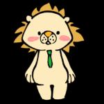 【動物占い】統率力のあるライオン(グリーン)の性格や相性について