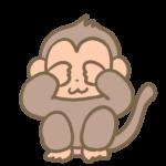 【動物占い】尽くすサル(パープル)の性格や相性について